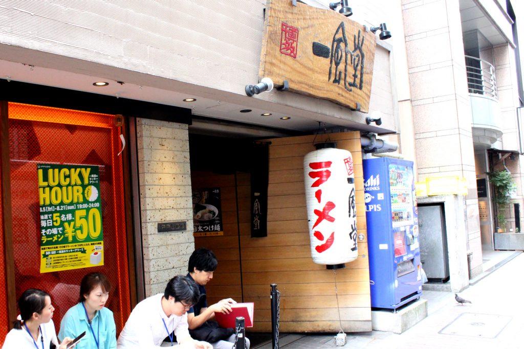 Ippudo Ginza entrance