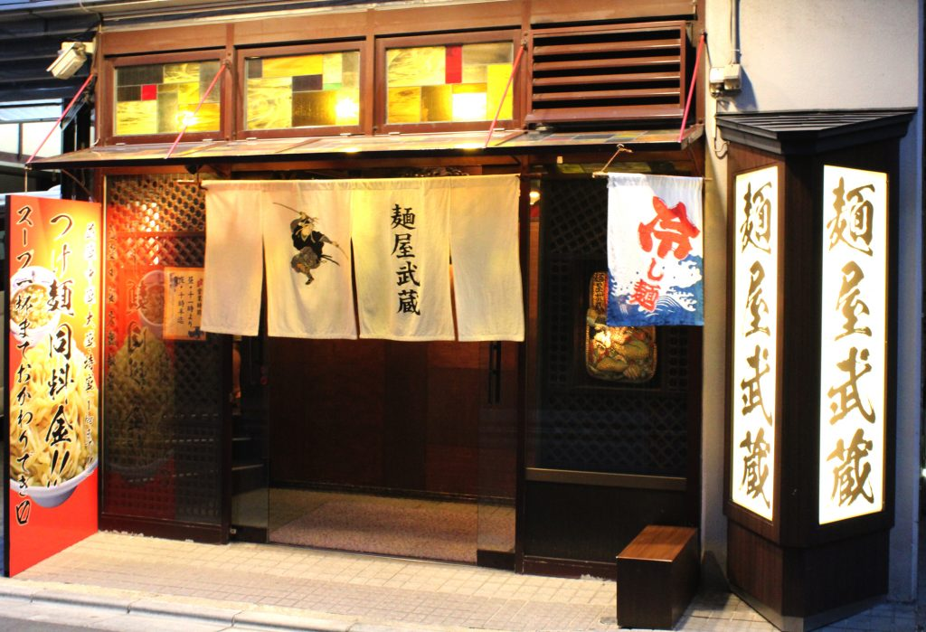 Menya Musashi Ramen entrance