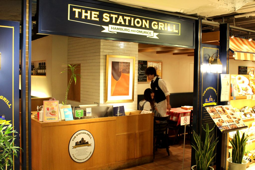 The Station Grill entrance