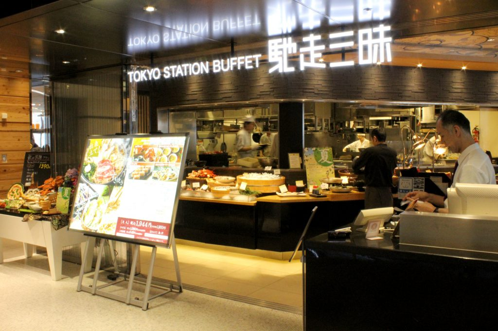 Tokyo Station Buffet entrance