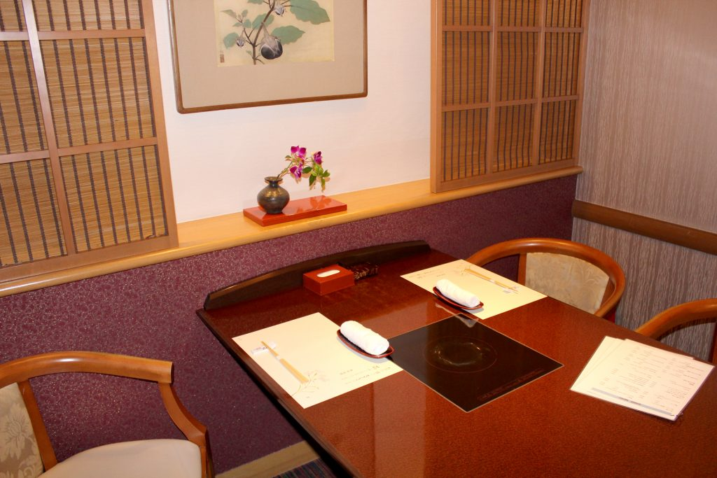 Ume no hana - private dinning room