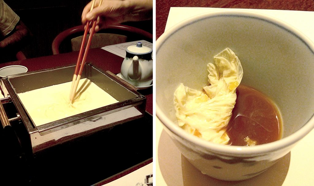 Hikiage Yuba ( Yuba cooked at your table, served with ginger and soy sauce)