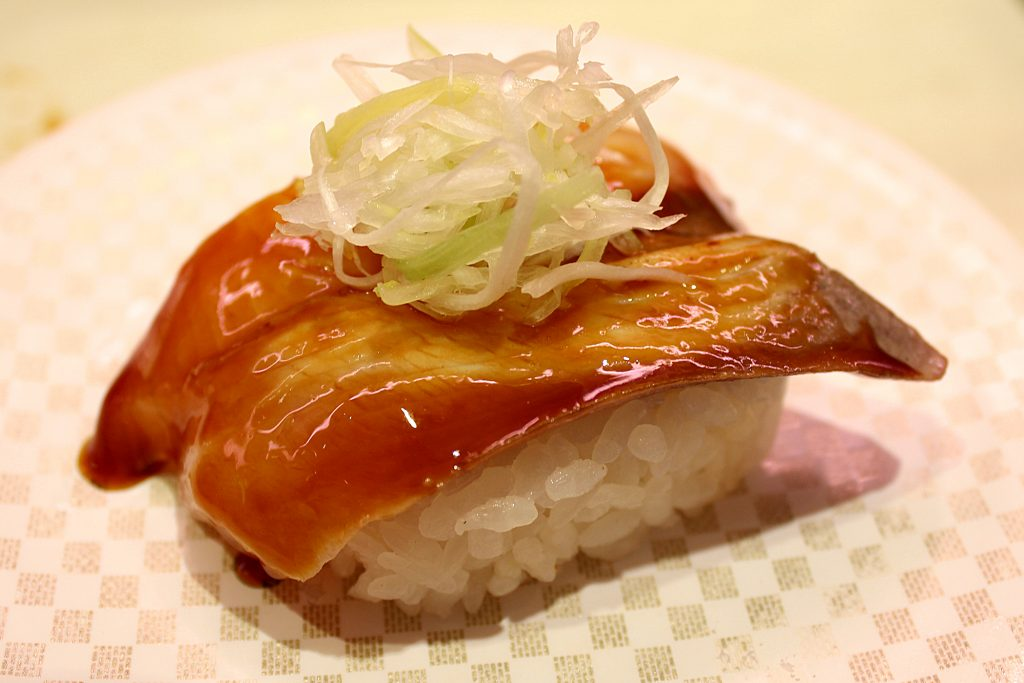 I don't remember its name. :( But it is a fish based sushi.