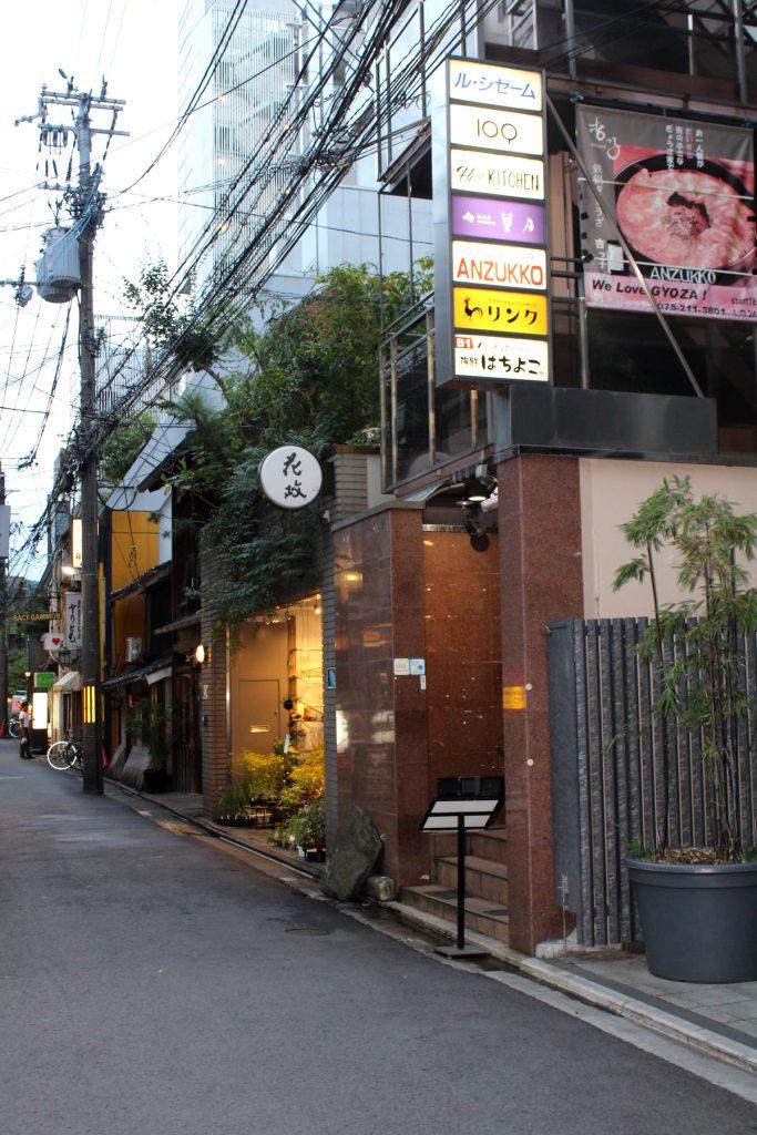 Anzukko entrance. If I'm not mistaken it's on the 2nd floor.