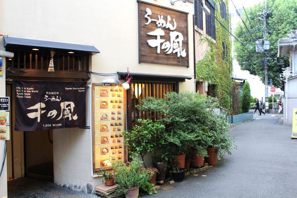 Ramen Sen no Kaze - entrance