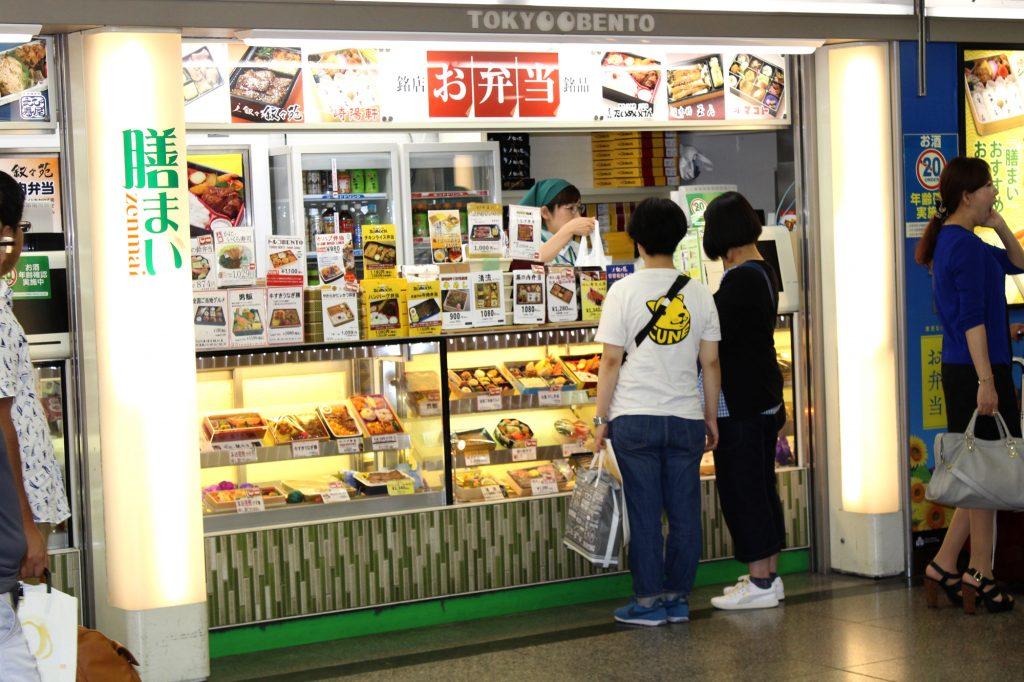 Tokyo Bento store