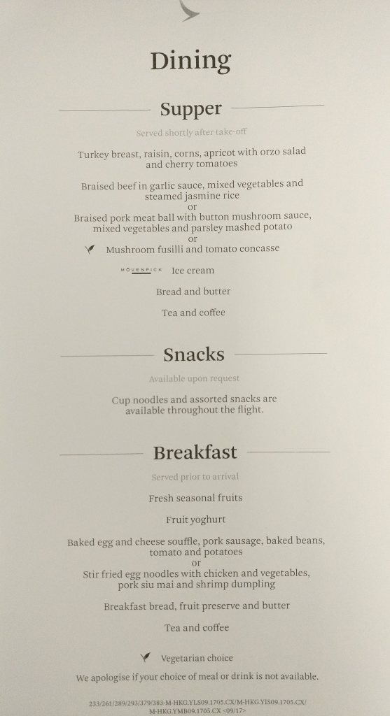 Flight from Hong Kong to Rome menu.