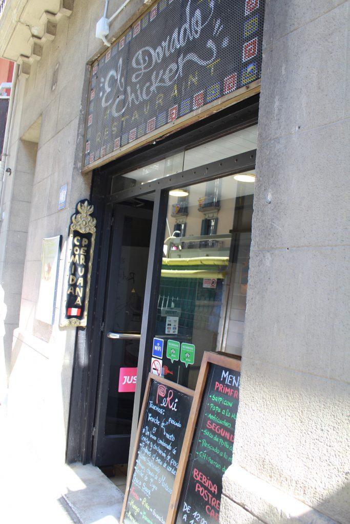 El Dorado Chicken - entrance.