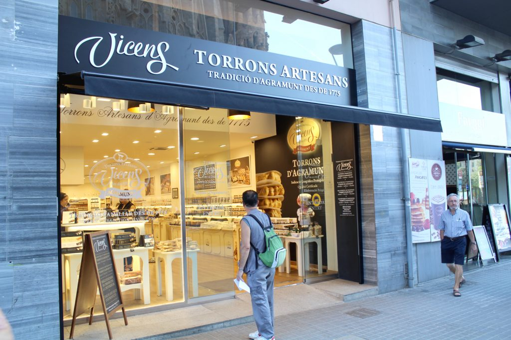 Vicens Torrons Artesan - entrance.