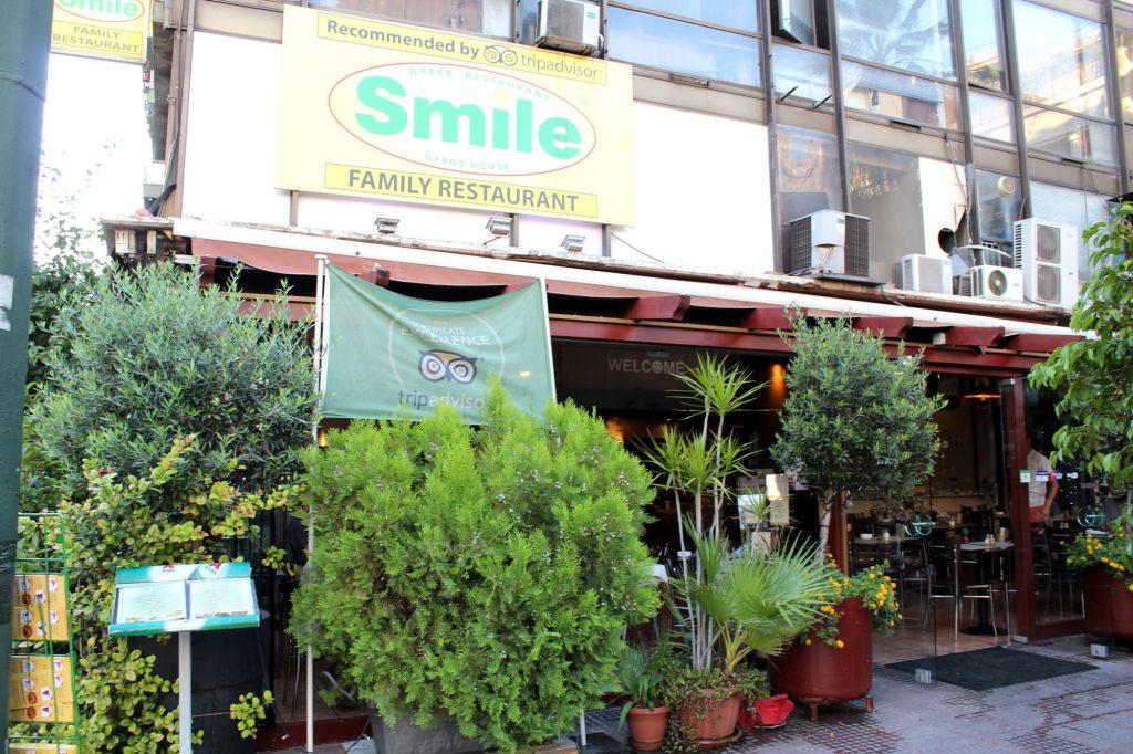 Smile Restaurant - entrance