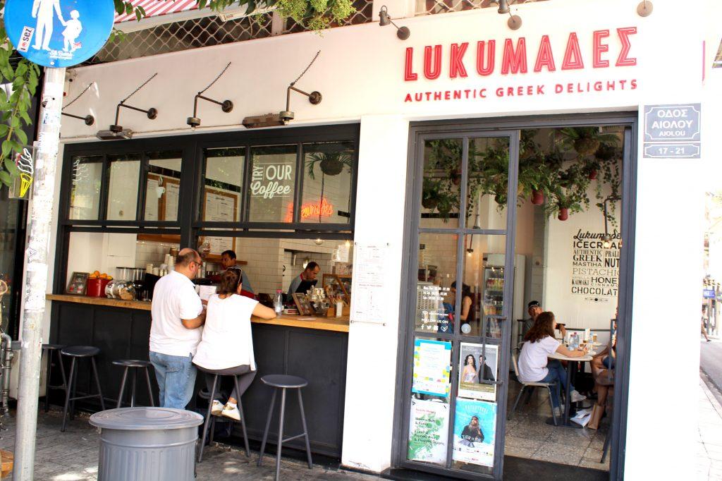 Lukumades - entrance