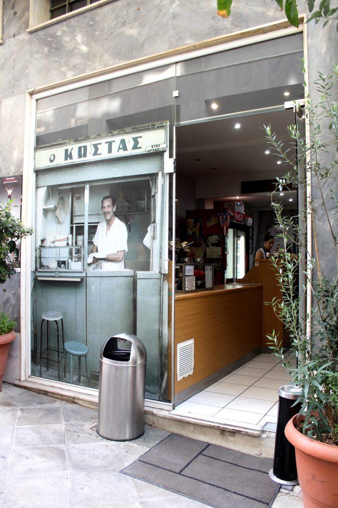 O Kostas - entrance