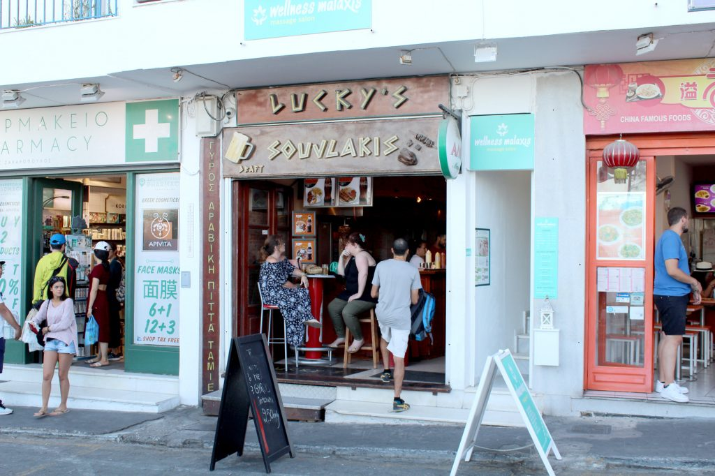 Lucky's Souvlakis - entrance